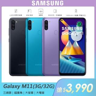 【SAMSUNG 三星】Galaxy M11 6.4吋三主鏡智慧型手機(3G/32G)