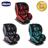 【Chicco】Seat 4 Fix Isofix安全汽座-3色