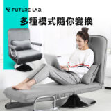 【Future Lab. 未來實驗室】7D 人體工學椅 電競椅 躺椅 電腦椅 辦公椅 人體工學椅