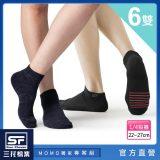 【Sun Flower三花】男女適用1/4毛巾底運動襪/織紋/隱形襪.襪子(6雙組)