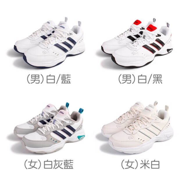【adidas 愛迪達】韓系老爹多功能運動鞋(男/女)