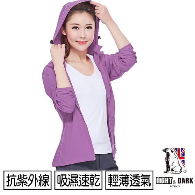 【LIGHT & DARK】女款連帽機能防曬衣(共6色任選-M/L/XL/XXL)
