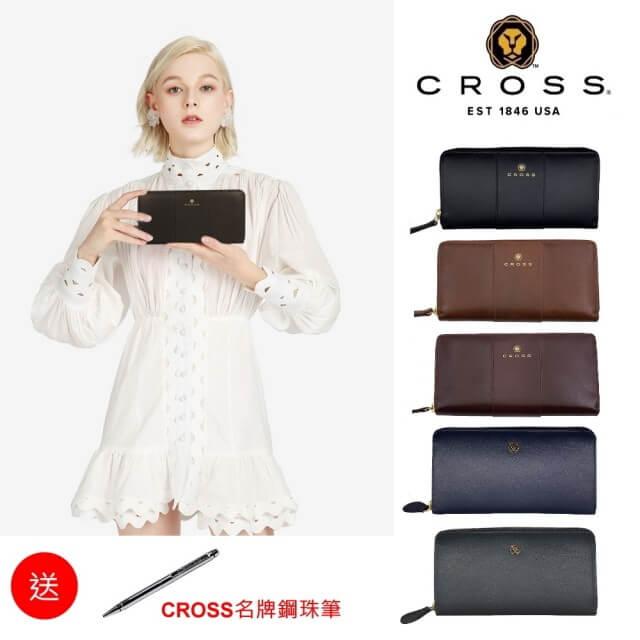 【CROSS】中秋限定 限量1.5折 買1送1 頂級小牛皮拉鍊長夾送名牌鋼珠筆(專櫃展示品 99%新)