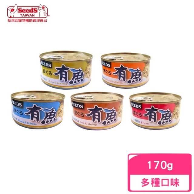 【Seeds 聖萊西】有魚貓餐罐 170g