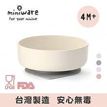 美國 Miniware 天然竹纖維點心碗組-牛奶麥片