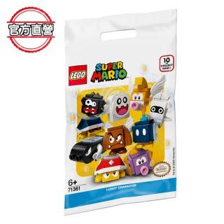 【LEGO 樂高】超級瑪利歐系列 角色組合包 71361 瑪利歐 角色包(71361)