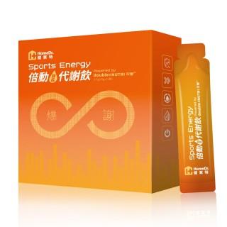 【HOME Dr.】倍動酵能代謝飲5盒(25公克/包;15包/盒)