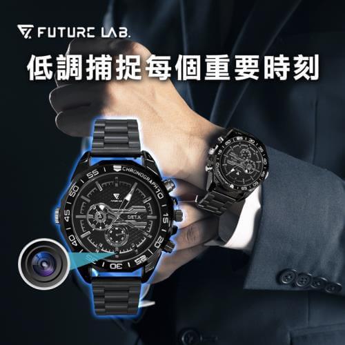 【Future Lab. 未來實驗室】DET.X 特務攝像腕錶 石英錶 錄影錶 針孔攝影 金屬錶帶 男錶