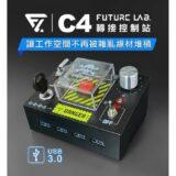 【FUTURE】C4 轉接控制站