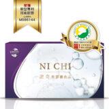 逆奇軟膠囊食品(榮獲SNQ國家品質標章+新型專利技術認證)