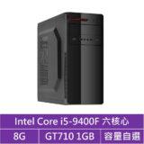 華碩B365平台[曜日槍兵]i5六核GT710獨顯電