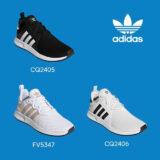 【adidas官方旗艦館】X_PLR 經典鞋 男/女 共三款